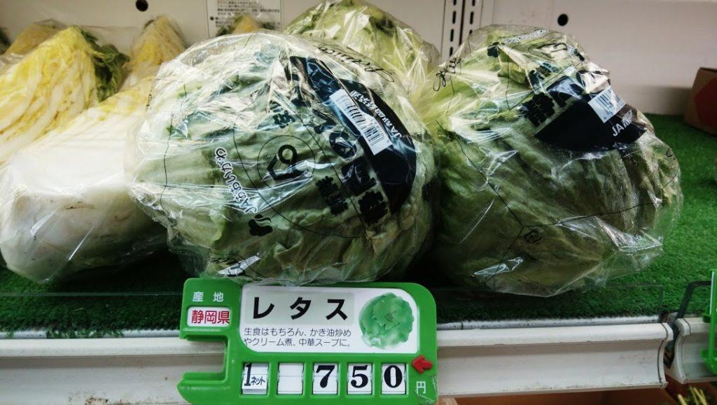 野菜高昇 物価高 小笠原