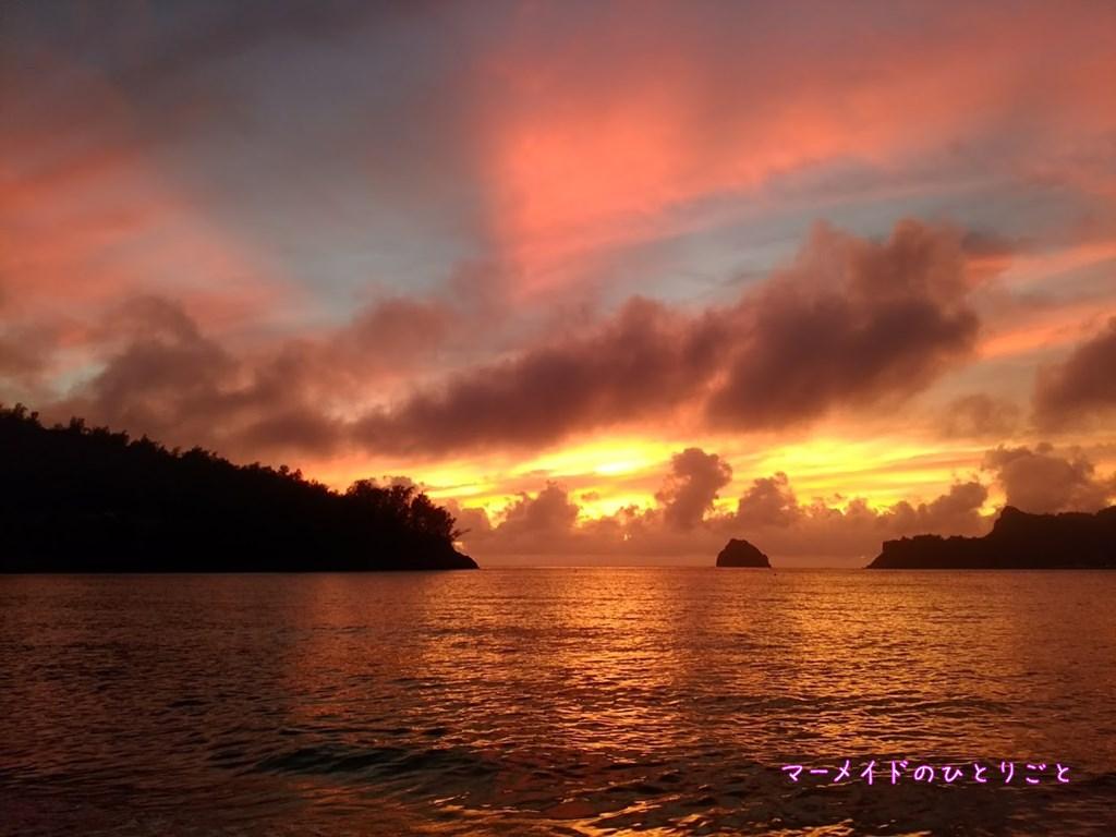 小笠原 サンセット 夕陽
