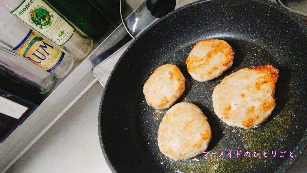 タロイモ もちもち いももち レシピ