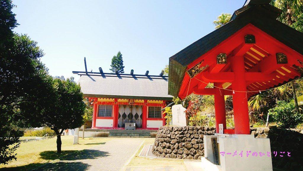 小笠原 展望台 大神山神社