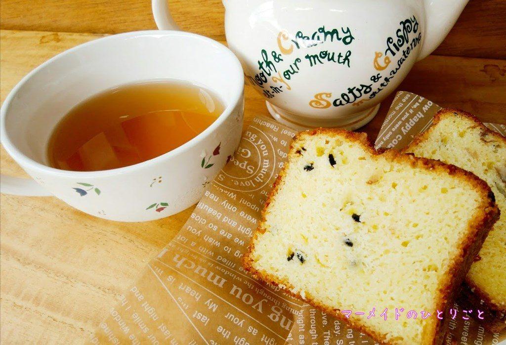 小笠原 パッションフルーツ パッションフルーツケーキ マーメイドカフェ