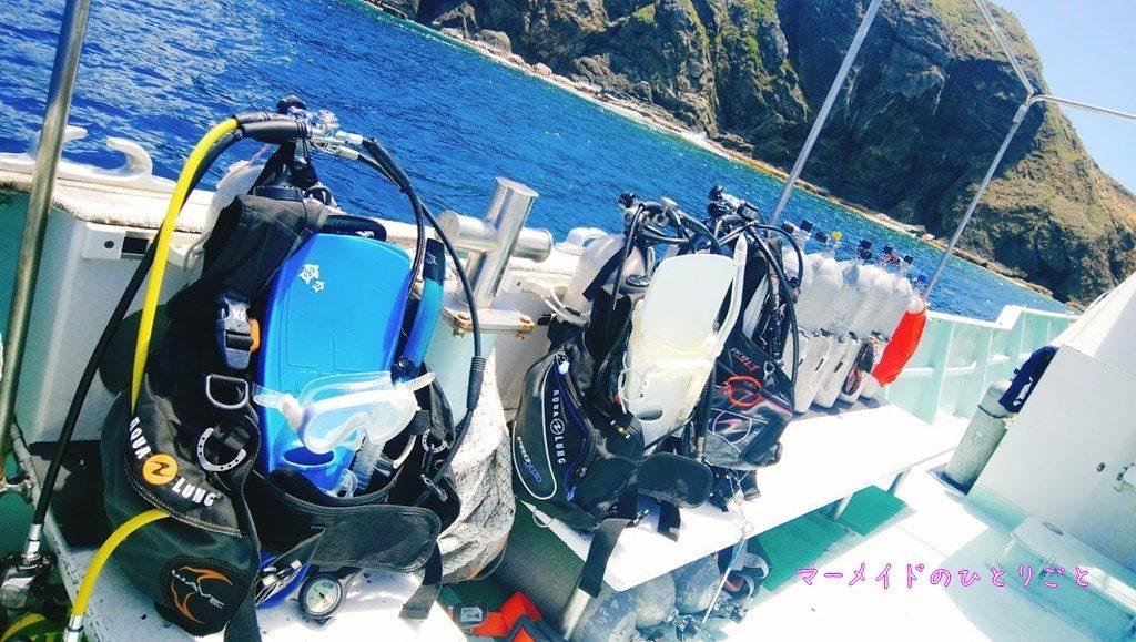 ダイビング スキルアップ アドバンス ボートダイビング