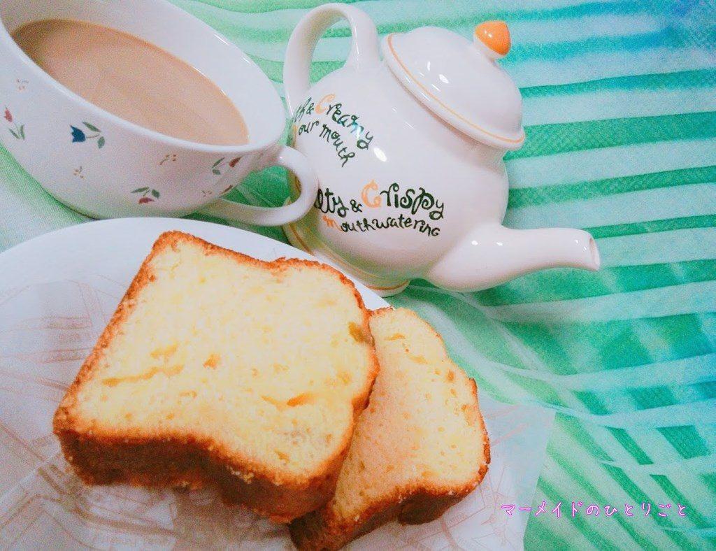 パウンドケーキ 島レモン