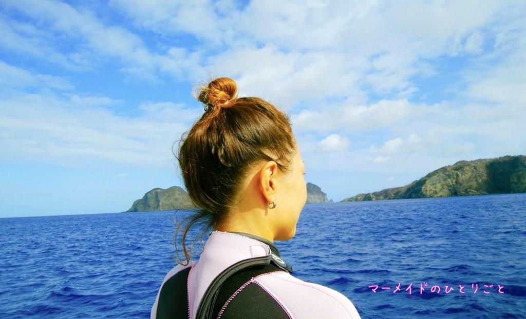 ダイビング女子 髪型 ダイビング ヘアスタイル