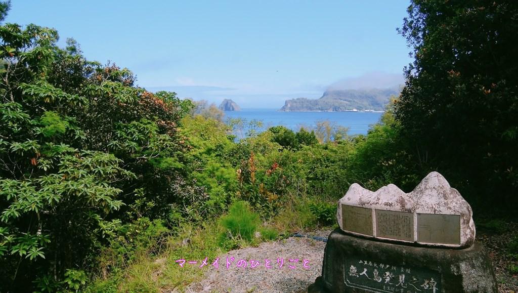 小笠原の観光スポット