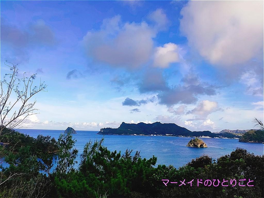 扇浦 小笠原 おすすめビーチ