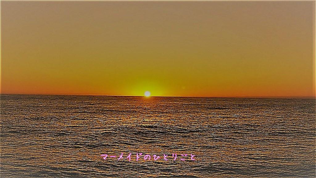 夕陽 サンセット おがさわら丸