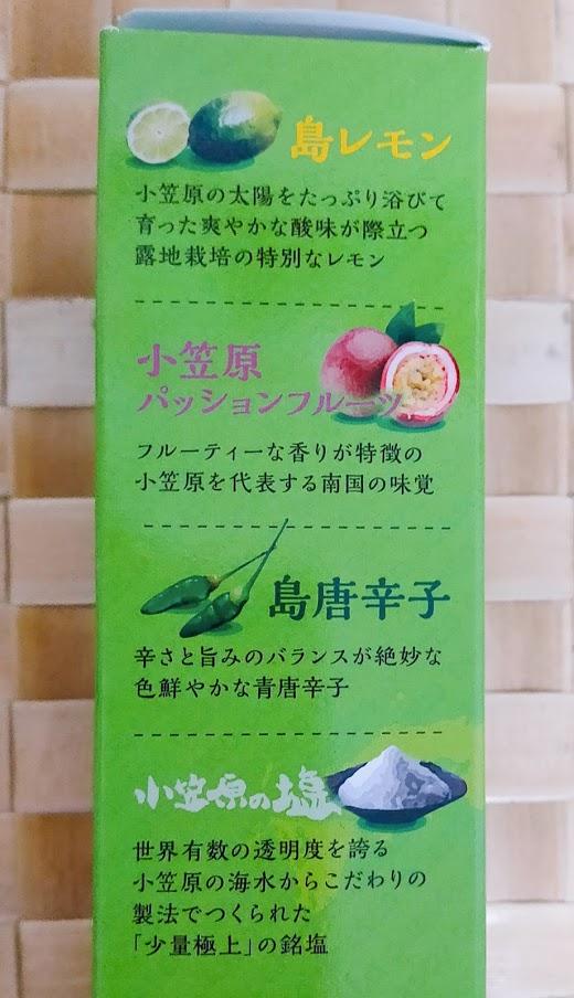 オガスコ レシピ